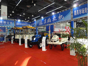 Dongfeng Agricultural Machinery Join The Fair